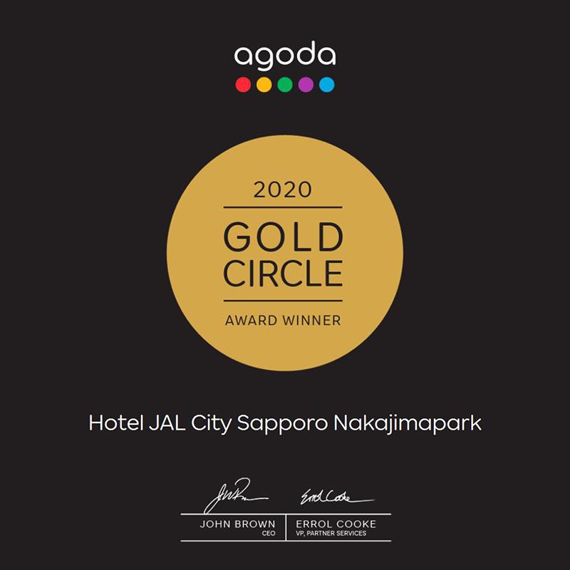 【アゴダ】ゴールドサークルアワード2020を受賞しました!