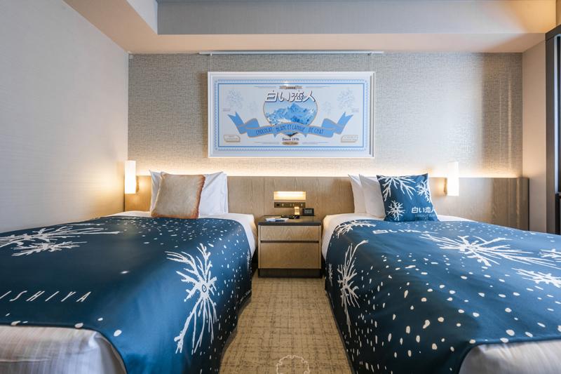 ホテルJALシティ札幌中島公園×白い恋人コラボレーションルーム