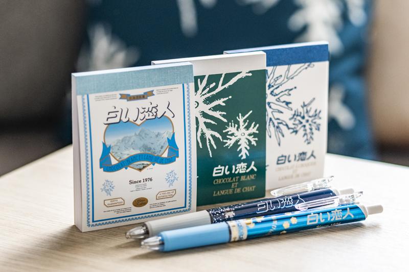 プラン特典:「白い恋人」ボールペン&メモ帳